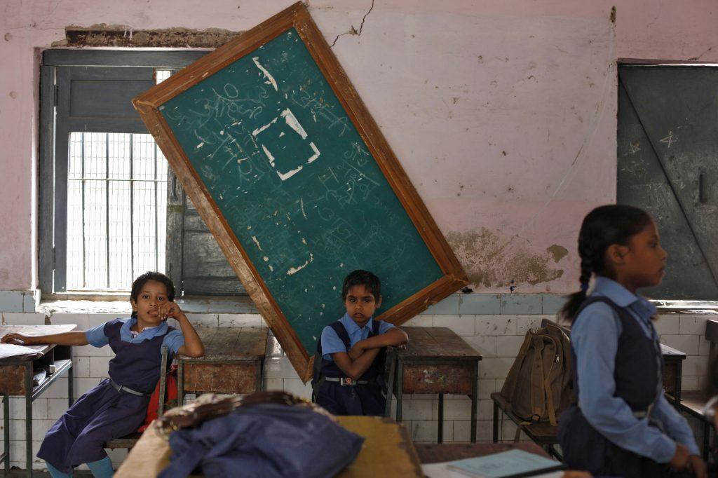 poor-government-school-infrastructure in India - CollegeMarker
